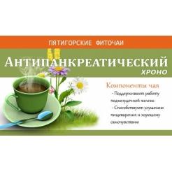 Фиточай травяной «Академический» «Антипанкреатический - хроно» 30 гр. ф/п (20*1,5гр)